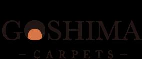 オーダーメイドで作る一枚GOSHIMA CARPETS